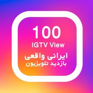 100 بازدید ایرانی تلویزیون اینستاگرام