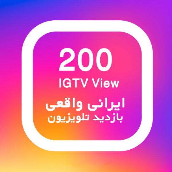 خرید بازدید ایرانی IGTV