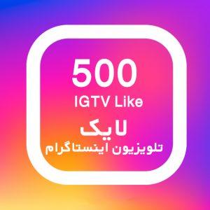 خرید لایک IGTV